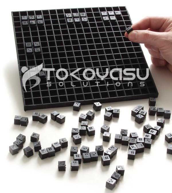 Cubes Cuberithm Board